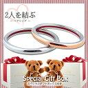 ペアリング ステンレス 指輪 サージカルステンレス 金属アレルギー対応 ふたりを結ぶ糸 縁結び 恋愛 ローズゴールド …