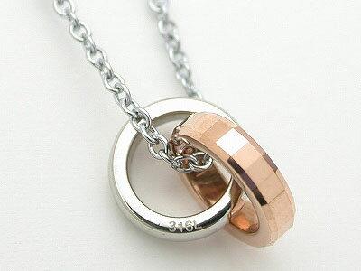 ネックレス タングステン ステンレス サージカルステンレスアクセサリー ステン316L 2連リング ピンク ローズゴールドカラー メンズ レディース 誕生日 記念日 プレゼント ダイヤモンドカット