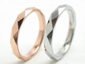 ペアリング リング 指輪 タングステン 刻印 名入れ 金属アレルギー シルバー ピンク ローズゴールド ダイヤモンドカット 結婚記念日 妻 夫 両親 マリッジリング メンズ レディース 男性 女性 カップル 2個セット ラッピング プレゼント ギフト
