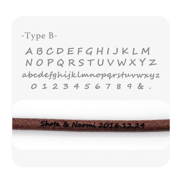 刻印無料ペアブレスレットorアンクレットつけっぱなしレザータイプAレーザー彫刻LaussPairBraceletPairAnklet