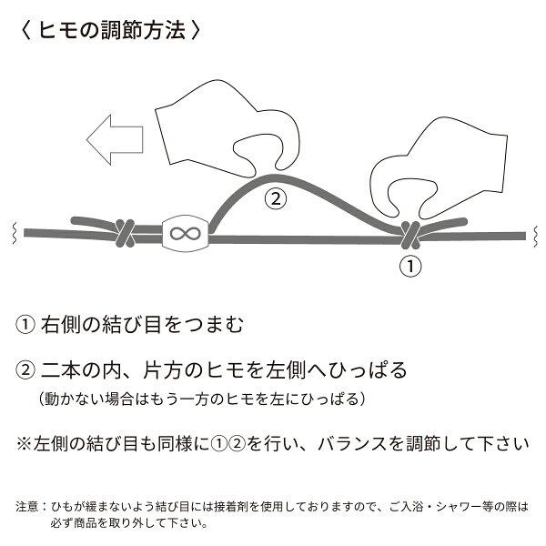 刻印無料ペアアンクレット京くみひもを使用したミサンガタイプのインフィニティービーズアンクレットイニシャル彫刻LaussPairAnkletmail