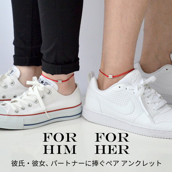 forHim/forHer京くみひもとオーバルプレートステンレスアンクレットフリーサイズ