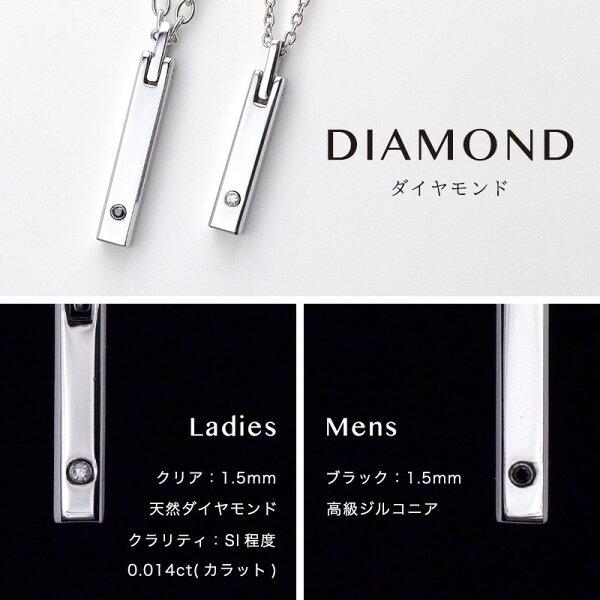 刻印無料ペアネックレスダイヤモンドタングステン・スティックのペアネックレスイニシャル彫刻LaussPairNecklace
