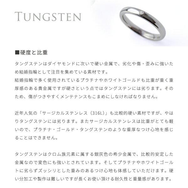 刻印無料ペアリングダイヤモンドと超硬素材タングステンのエターナル設計ペアリング刻印無料アレルギーフリーLaussPairRing