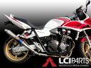 CB1300SF/SB SC54 2003-2007 LCIラウンドフルチタンスリップオンマフラー