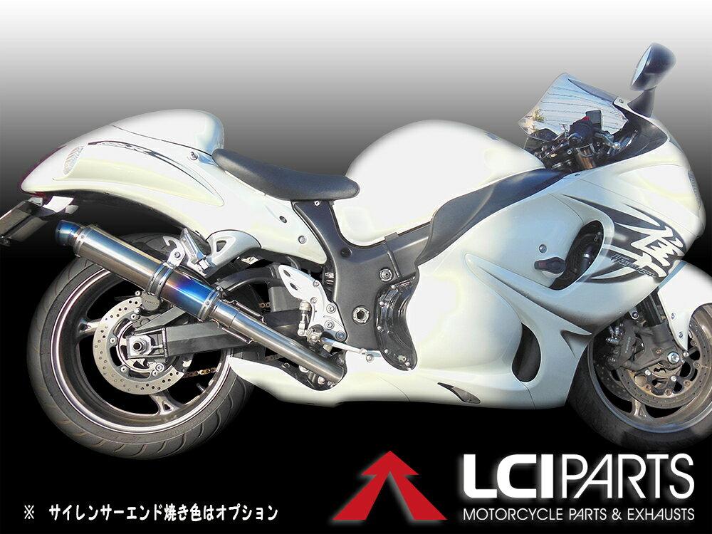 GSX1300R ハヤブサ 隼 08-16 LCIラウンドフルチタンスリップオンマフラー
