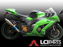 Zx6r09 exrt