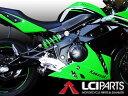 Ninja400-exsc