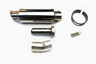 ZRX1200 DAEG 大邱 LCI 短不锈钢滑消声器