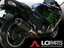 ZX-14R ZZR1400 ZX14R 2012-2017 LCIカーボンエンドスリップオンサイレンサー