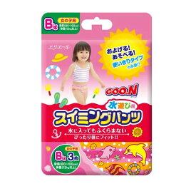 H213 大王製紙 グーン GOO.N スイミングパンツ 女の子用 Bigサイズ 1パック(3枚入)