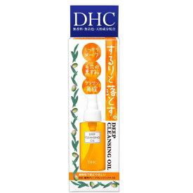 J083 DHC 薬用ディープクレンジングオイル SS 70mL