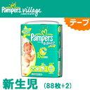 C026 P&G パンパース テープタイプ 新生児5kg 1パック(88枚+2枚入り)【おむつ】【適1712】【RCP】【ポイント消化】