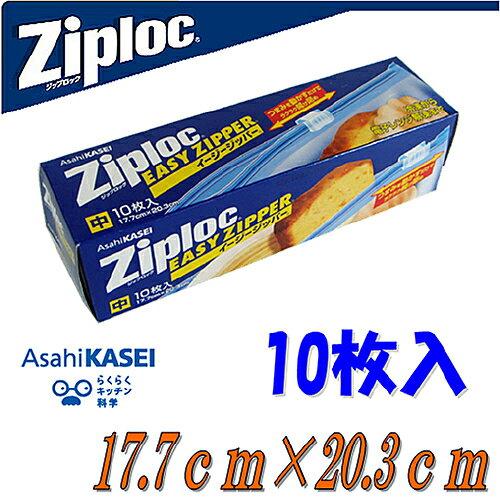 D516 旭化成 Ziploc ジップロック イージージッパー(中サイズ)【適1801】【RCP】【ポイント消化】