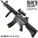 GN03 銃達 GUN'S 1/6 スペシャル・オペレーション・ウェポンズ M4 CQB-R(シーキュービーアール)フィギュアやドールのカスタム用にも最適スケー...