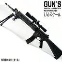GN04 銃達 GUN'S 1/6 スペシャル・オペレーション・ウェポンズ SPR(エスピーアール)フィギュアやドールのカスタム用にも最適スケール!【適1703...