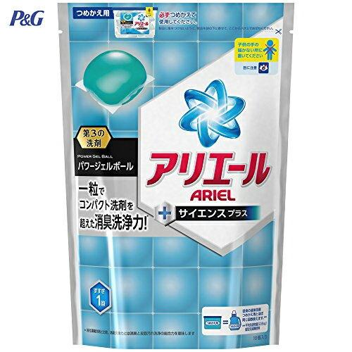 T119 P&G アリエール パワージェルボール つめかえ用 18個入 シトラスグリーンの香り 1粒でコンパクト洗剤を超えた消臭洗浄力 第3の洗剤 液体洗剤【適1712】【RCP】【ポイント消化】