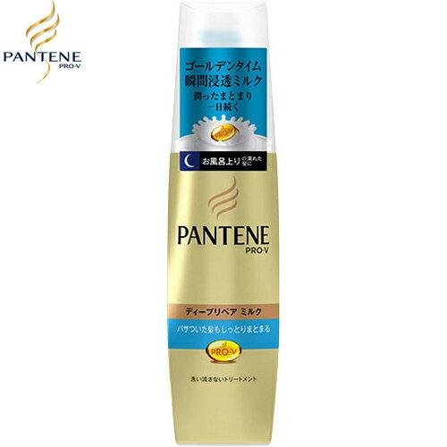 W753 P&G パンテーン ディープリペアミルク パサついてまとまらない髪用 100ml お風呂上りの濡れた髪に 瞬間浸透ミルク 潤ったまとまり1日続く【適1901】【RCP】【ポイント消化】【1価】