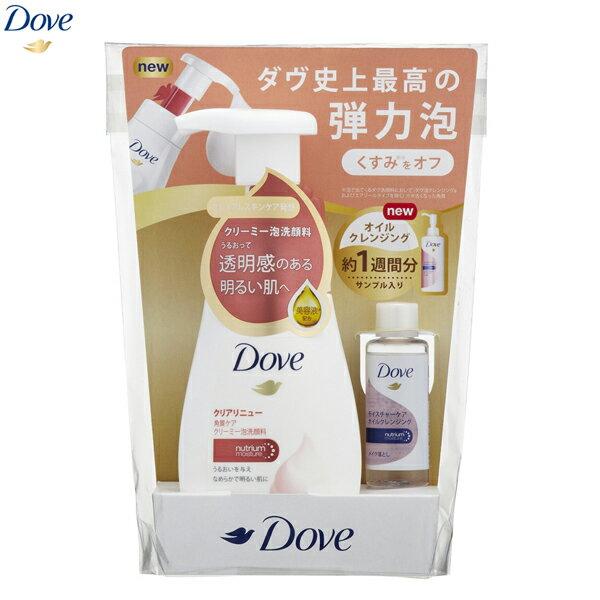 W911 ユニリーバ ダヴ(Dove) クリアリニュー クリーミー泡洗顔料 160ml + モイスチャーケアオイルクレンジング ミニボトル 20ml 日本製 うるおって透明感のある明るい肌へ【ポイント消化】