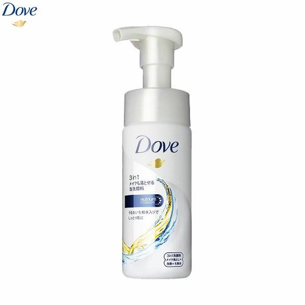 X070 ユニリーバ ダヴ(Dove) 3in1 メイクも落とせる泡洗顔料 135ml 本体 日本製 ダブル洗顔不要 うるおい化粧水入りでしっとり肌に プレミアムスキンケア発想【ポイント消化】