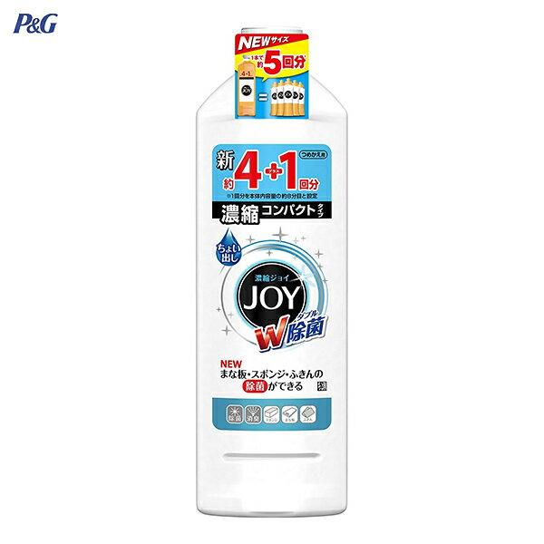 X425 P&G JOY W除菌ジョイ 濃縮コンパクト 食器用洗剤 特大 770ml つめかえ NEW微香タイプ W除菌 大容量でお得 約4+1回分 しつこい油汚れもするっする!【適1801】【RCP】【ポイント消化】
