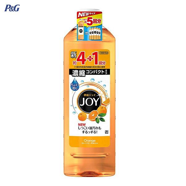 X428 P&G JOY W除菌ジョイ 濃縮コンパクト 食器用洗剤 特大 770ml つめかえ オレンジピール成分入り W除菌 大容量でお得 約4+1回分 しつこい油汚れもするっする!【適1706】【RCP】【ポイント消化】