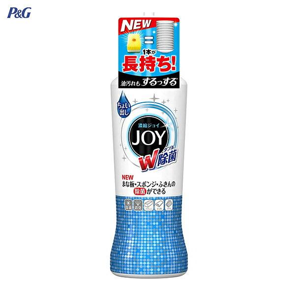 X431 P&G JOY W除菌ジョイ 濃縮コンパクト NEW微香タイプ 食器用洗剤 本体 190ml ちょい出しの量でOK しつこい油汚れもするっする!【適1801】【RCP】【ポイント消化】