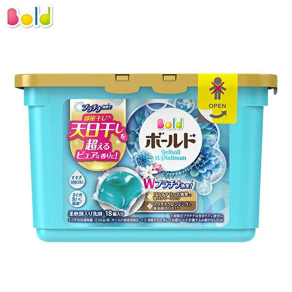 X638 P&G ボールド Bold 洗濯洗剤 液体 ジェルボール プラチナホワイトリーフの香り 本体 352g (18個入) Wプラチナ効果 プラチナリッチ効果【適1712】【RCP】【ポイント消化】