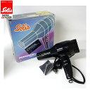 【送料無料】X791 Solis ソリス ドライヤー TYPE401 ヘアドライヤー ブラック プロフェッショナル 業務用 静音 サロン…