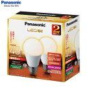 Y050 パナソニック Panasonic LED電球 広配光タイプ 昼光色相当 E26口金 電球40形相当 485lm LDA4DGK40ESW2T 2個セッ...