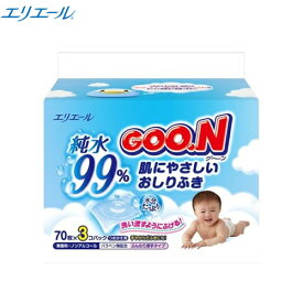 S543 大王製紙 グーン GOON 肌にやさしいおしりふき つめかえ用 70枚×3個 (210枚入)