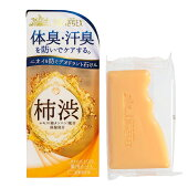 Y412マックス太陽のさちEX薬用デオドラント石けん柿渋エキス配合120g日本製皮膚の清浄・殺菌・消毒。体臭・汗臭を防ぐニオイを防ぐデオドラント