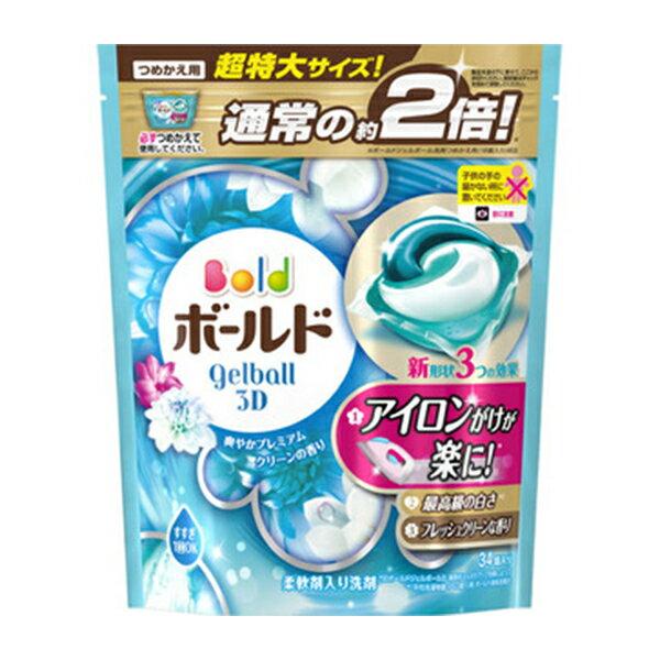Z061 P&G ボールド ジェルボール3D 爽やかプレミアムクリーンの香り つめかえ用 超特大 34個入 柔軟剤入り洗剤【ポイント消化】