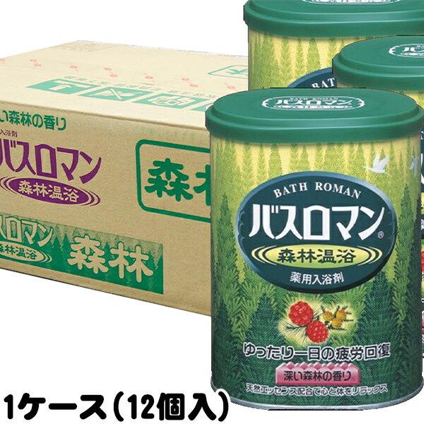 アース製薬 バスロマン 森林温浴 680g 入浴剤 1ケース 12個入【3価】【ポイント消化】