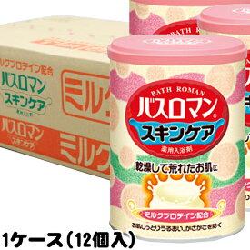アース製薬 バスロマン スキンケア ミルクプロテイン 680g 入浴剤 1ケース 12個入【3価】【ポイント消化】