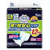 AE70大王製紙アテント夜1枚安心パッドたっぷり12回吸収で朝まで超安心16枚介護用尿とりパッド【1価】【ポイント消化】