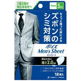 AI53 日本製紙クレシア ポイズ メンズシート 微量用 5cc 12枚入 尿ケア【1価】