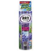 AJ47エステートイレの消臭力スプレー消臭芳香剤トイレ用ラベンダーの香り330mL【1価】【ポイント消化】