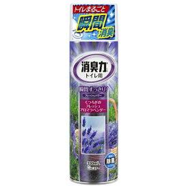 AJ47 エステー トイレの消臭力スプレー 消臭芳香剤 トイレ用 ラベンダーの香り 330mL【1価】【ポイント消化】