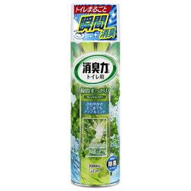 AJ48 エステー トイレの消臭力スプレー 消臭芳香剤 トイレ用 アップルミントの香り 330mL【1価】【ポイント消化】