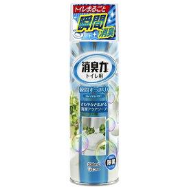 AJ49 エステー トイレの消臭力スプレー 消臭芳香剤 トイレ用 アクアソープの香り 330mL【1価】【ポイント消化】