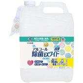 AQ46アース製薬ヘルパータスケらくハピアルコール除菌EXワイドつめかえ5L