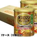 アース製薬 バスロマン プレミアム温浴 ホットハーブの香り 680g 1ケース 12個入 入浴剤【1価】【ポイント消化】