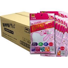日本製 日本バイリーン 新呼吸立体マスク 小さめサイズ 女性 子供 1ケース(7枚入×72パック)【1価】【ポイント消化】