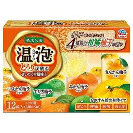 LB63 アース製薬 温泡 とろり炭酸湯 ぜいたく柑橘柚子 45g 12錠入り 入浴剤【1価】【ポイント消化】
