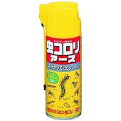 LB94アース製薬虫コロリアースエアゾール300mL殺虫剤【1価】【ポイント消化】