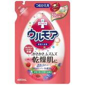 LC16アース製薬保湿入浴液ウルモアクリーミーベリーの香りつめかえ480mL【1価】【ポイント消化】