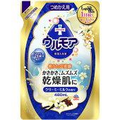 LC18アース製薬保湿入浴液ウルモアクリーミーミルクの香りつめかえ480mL【1価】【ポイント消化】
