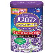 LC41アース製薬薬用入浴剤バスロマンリラックスラベンダーの香り600g【1価】【ポイント消化】