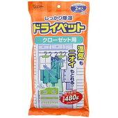 LC53エステードライペット除湿剤クローゼット用120g2枚入【1価】【ポイント消化】